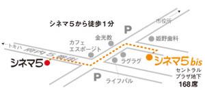bismap2.jpg